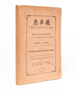 Chiushingura, or The Loyal League, A Japanese Romance, with Notes and an Appendix Containing a Metrical Version of the Ballad of Takasago, and Specimens of Original Text in the Japanese Character.