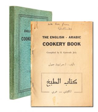 Image 1 of 8 for The English-Arabic Cookery Book (Signed