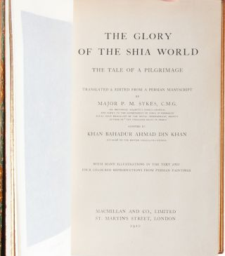 Image 6 of 10 for The Glory of the Shia World [Cosway style binding