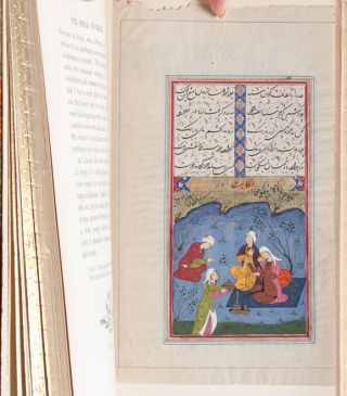 Image 7 of 10 for The Glory of the Shia World [Cosway style binding