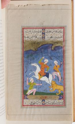 Image 8 of 10 for The Glory of the Shia World [Cosway style binding