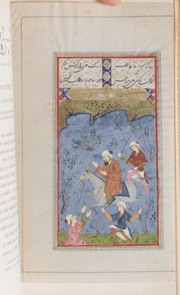 Image 9 of 10 for The Glory of the Shia World [Cosway style binding