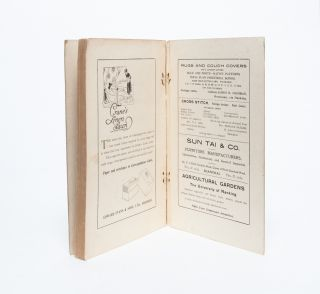 American Red Cross Book of Recipes for the Use of Chinese Foodstuffs. The ABCs of War Time Economy